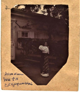 natalia-skarzhinska-1912-2-1